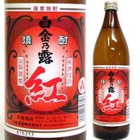 ・白金酒造 芋焼酎『白金乃露 紅』
