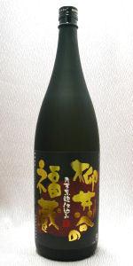 芋焼酎『柳井谷の福蔵(やないだんのふくぞう)』