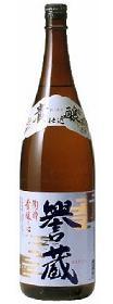 芋焼酎『誉蔵(ほまれくら)』
