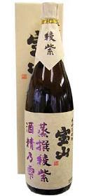 情熱芋焼酎『宝山綾紫』