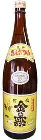 芋焼酎『金の露(きんのつゆ)』