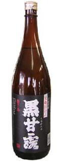 種子島芋焼酎『黒甘露』