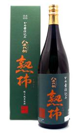 八木酒造芋焼酎『八千代伝 熟柿(じゅくし)』